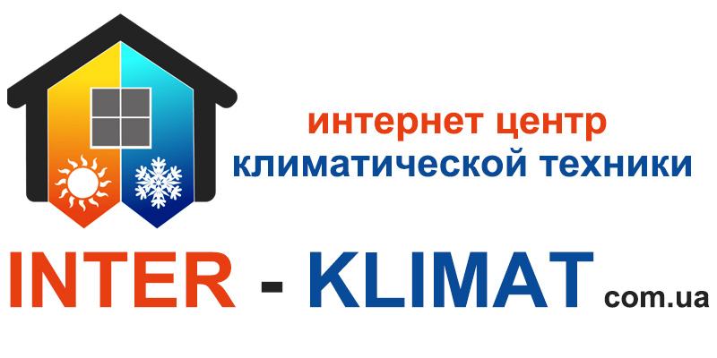 """Интер-климат"" интернет центр климатической техники"